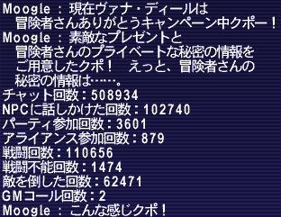 20100513194846